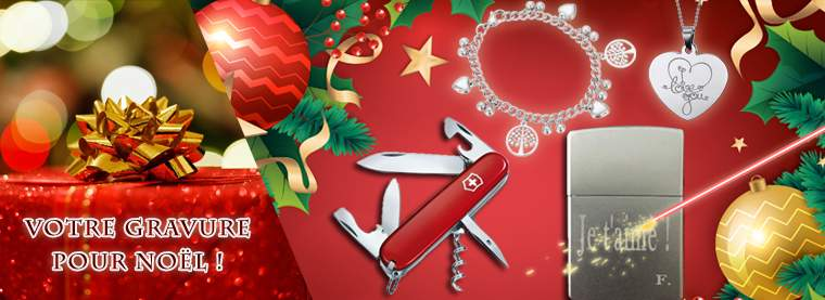 Cadeaux gravés Noël